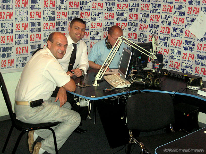 Роман Ромачев и Вадим Комаров