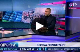 Роман Ромачев: Существует кибер-суверенитет. В этой зоне страны не хотят взаимодействовать
