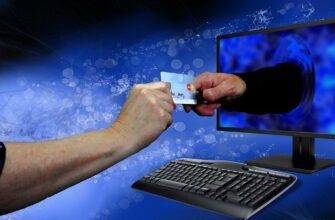«Зарабатывай с нами!»: как распознать интернет-мошенников?