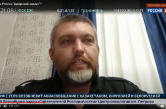 """Ромачев: Нужен ли России """"Цифровой кодекс""""?"""