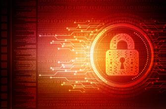Ромачев: кибербезопасность