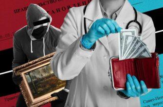 Ромачев: как мошенники воспользовались коронавирусом