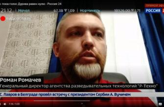 Ромачев: пока голос Дурова равен нулю - Россия 24