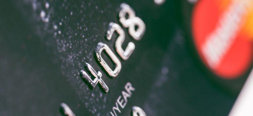кредитная карта мошенничество