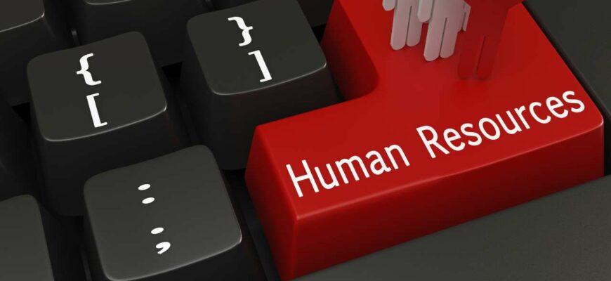 Корпоративные секреты ловят на HR