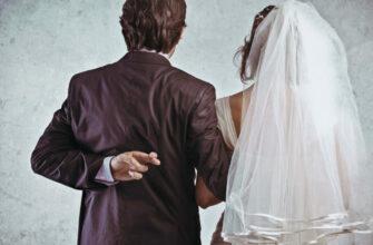 Выявление брачных аферистов