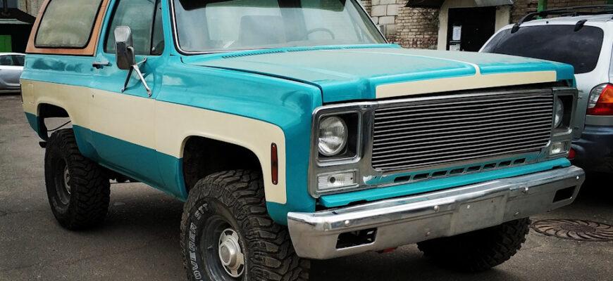 """Blazer K5 """"Cheyenne"""" 1979"""